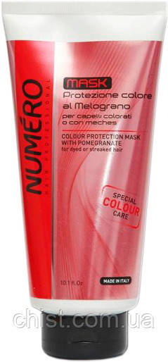 Brelil Numero Маска для защиты цвета волос с экстрактом граната (300мл)