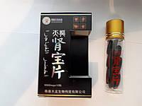 Черная Мака - препарат для потенции 9900 мг , фото 1