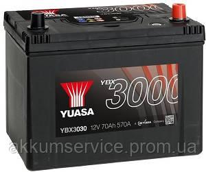 Аккумулятор автомобильный Yuasa SMF 70AH R+ 570А YBX3030