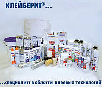 ПУР-Клей 501.0 (1кг)
