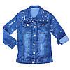Джинсовая куртка удлиненная 3-7, 10-12 лет для девочки
