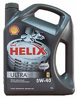 Масло моторное Shell Helix Ultra 5W-40 4л, синтетическое моторное масло