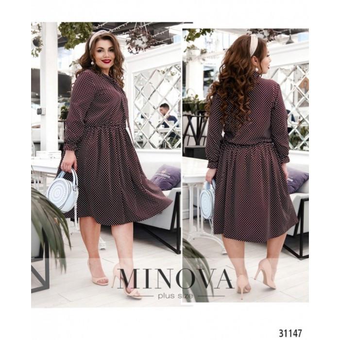 9c66f9fb153e4 Платье миди женское в больших размерах Минова 668 р 50-60 - Интернет-магазин