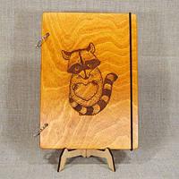 Скетчбук Енот. Блокнот с деревянной обложкой., фото 1