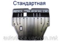 Защита картера двигателя и кпп BYD Flyer 2006-