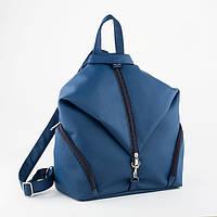 Рюкзак KotiСo CityPack 30х24х12 см синий флай