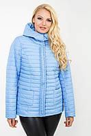 Красивая женская куртка осень-весна с украшением в виде жемчужин(48-60)голубой