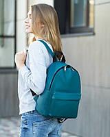 Рюкзак KotiСo Fancy 33х25х12 см морэна флай, фото 1