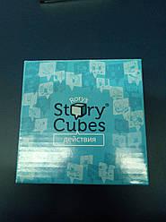 """Кубики Историй Rory's Story Cubes: Расширение """"Действия"""" (9 кубиков) (Большая коробочка)"""