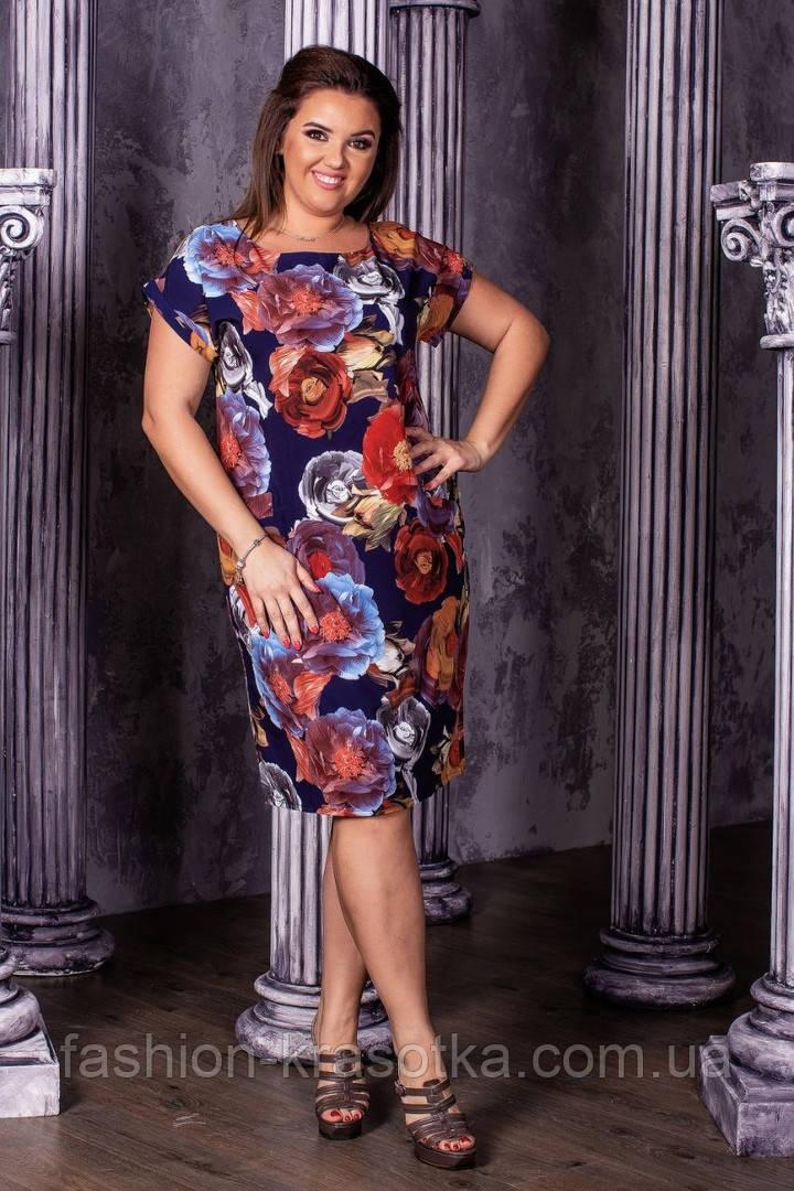Женское летнее нарядное платье,ткань супер софт,размеры:50,52,54,56.