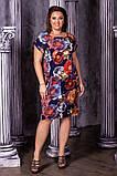 Женское летнее нарядное платье,ткань супер софт,размеры:50,52,54,56., фото 2