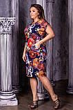 Женское летнее нарядное платье,ткань супер софт,размеры:50,52,54,56., фото 3