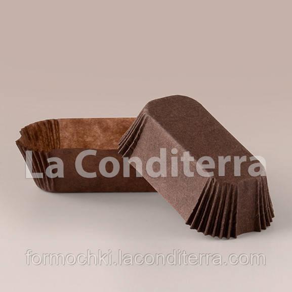 Форми для еклерів і тістечок коричневі (80x35 мм), мін. партія від 2000 шт.
