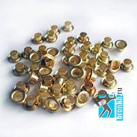 Люверсы металлические 4 мм (золото, серебро)