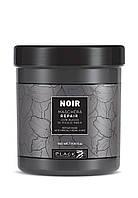 Black professional line Маска  NOIR REPAIR  восстановление структуры волос
