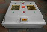 Инкубатор Квочка МИ-30-1-С, фото 2