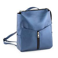 Рюкзак без клапана KotiСo Rjet 30х23х11 см синий натурель
