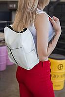 Рюкзак без клапана KotiСo Rjet 30х23х11 см белый лаки