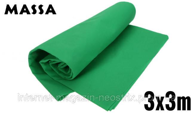 Студийный тканевый фон Massa 3х3 м зеленый (хромакей)