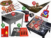 8пр. Портативный разборный мангал-чемодан на 6 шампуров в наборе (веер-махало, горелка, шампура, гамак и д.р.)