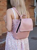 Рюкзак с клапаном KotiСo  30х23х10 см светло-розовый флай   , фото 1