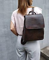 Рюкзак с клапаном KotiСo  30х23х10 см коричневый титан   , фото 1