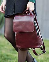 Рюкзак с клапаном KotiСo  30х23х10 см бордо титан , фото 1