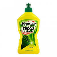 Средство для мытья посуды Morning  fresh, лимон, 450мл
