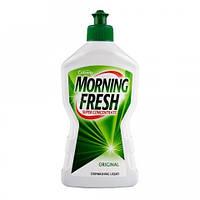 Средство для мытья посуды Morning  fresh, оригинал, 450мл