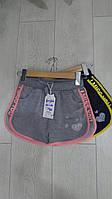Подростковые трикотажные шорты для девочек GRACE,разм 134-164 см