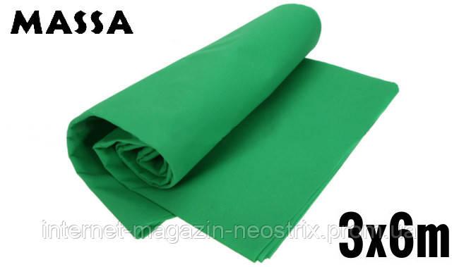 Студийный тканевый фон Massa 3х6 м зеленый (хромакей)