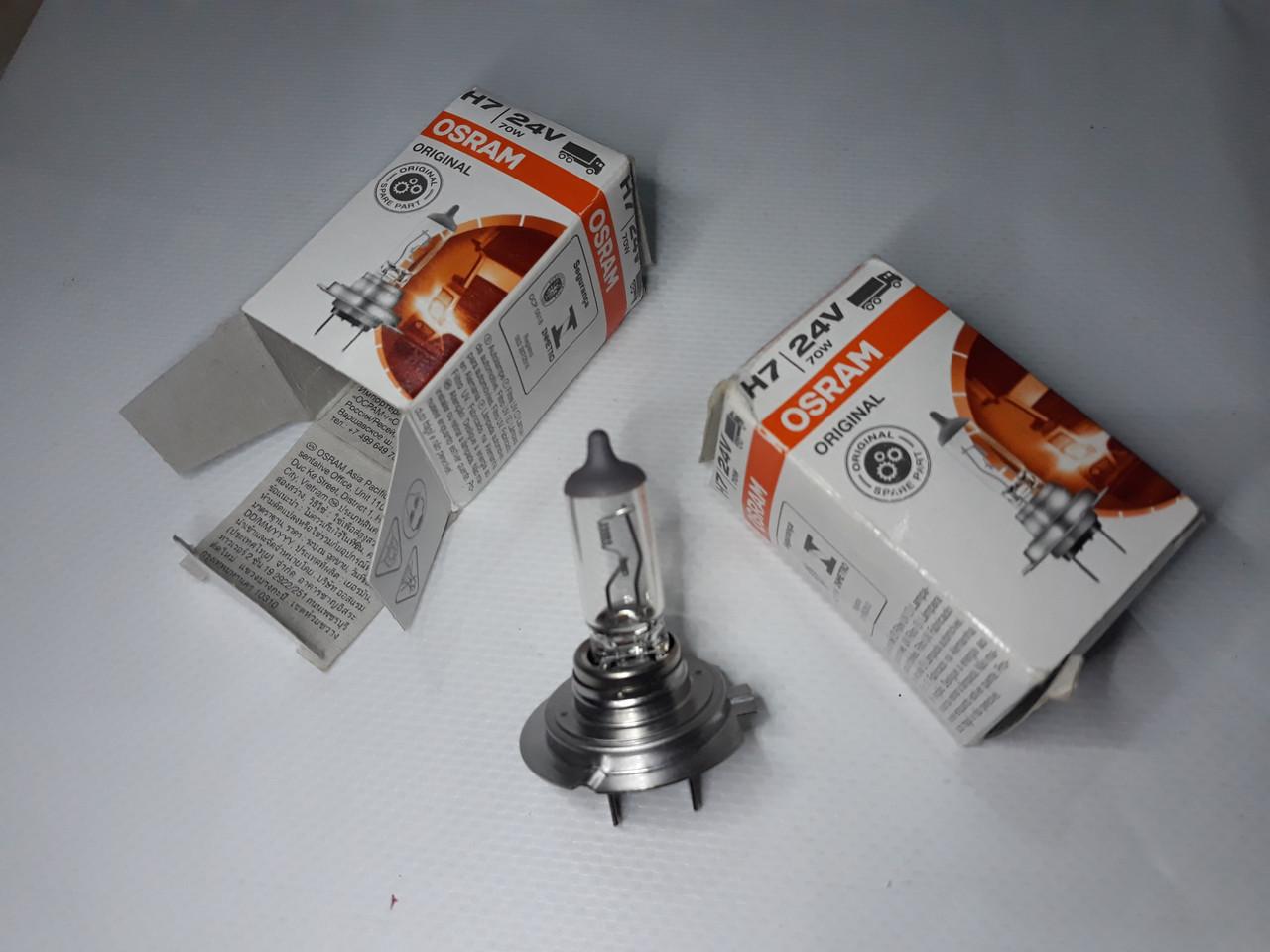 Лампа лампочка H7 24v 70w 24в 70вт osram original для грузовиков