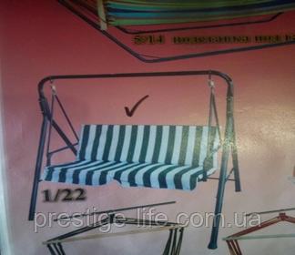 Качеля 2-х местная; 3 цвета