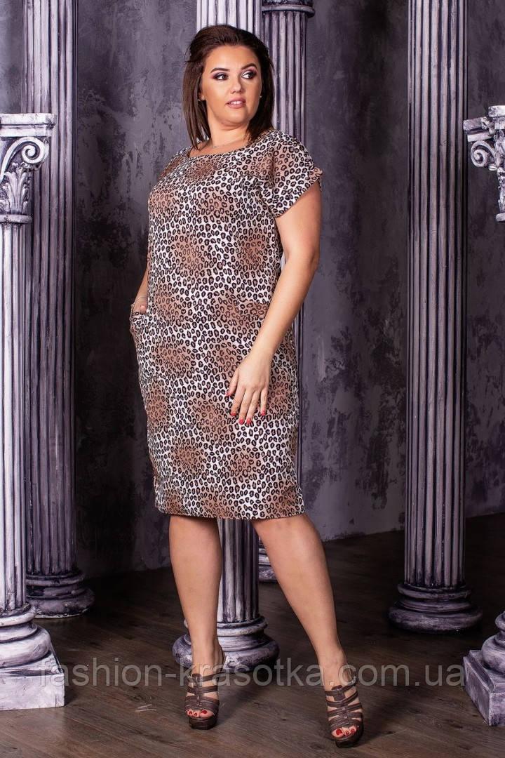 Легкое летнее платье,ткань супер софт,размеры:50,52,54,56.