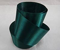 Лента атласная 50 мм (рулон 23 метра) цв. темно-зеленый