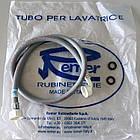 Шланг заливной для стиральной машины REMER, фото 3