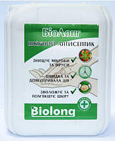 БиоЛонг - средство для дезинфекции рук, кожи и медицинских приборов, 5000 мл (Кожный антисептик)
