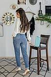Прямые джинсы для беременных, фото 4