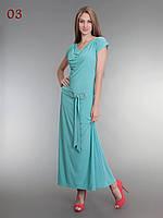 Платье длинное летнее голубое, фото 1