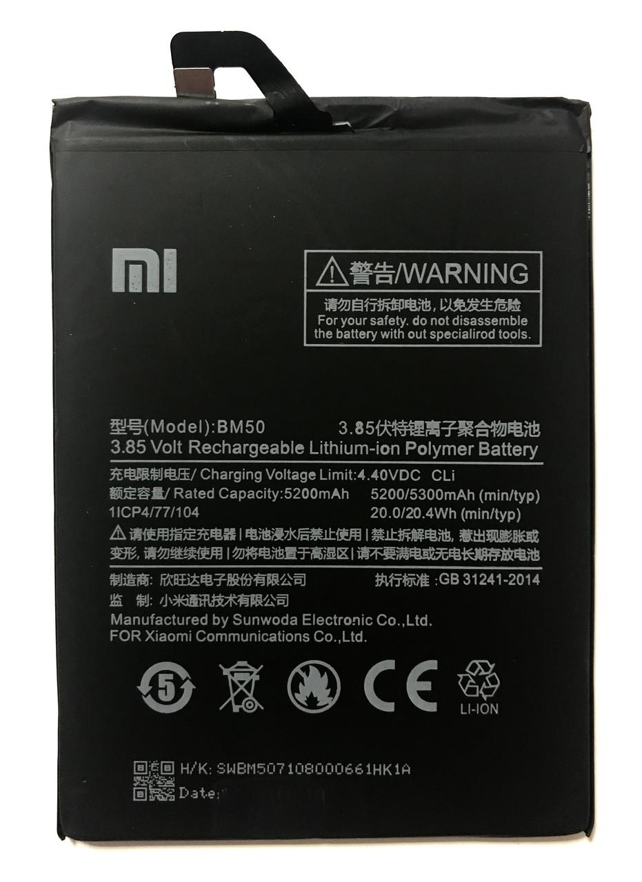 Xiaomi Mi Max 2 BM50 Акумулятор Батарея