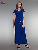 Платье длинное летнее синее, фото 1