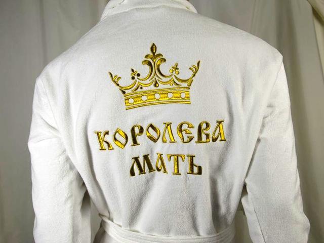 Халат мужской с надписью в Днепре