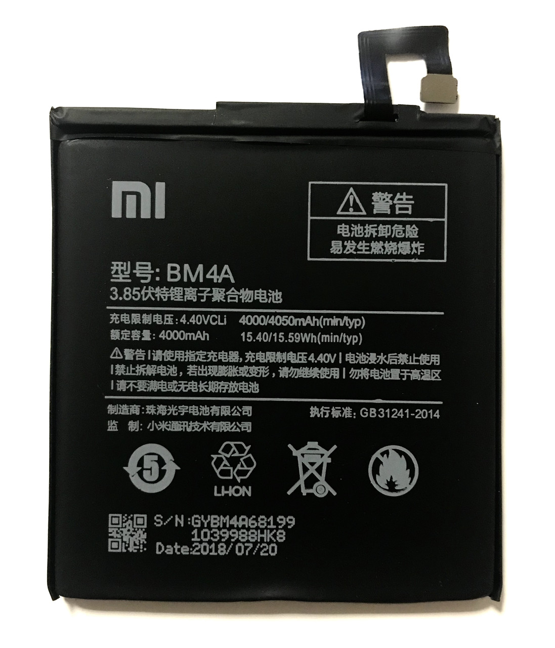 Xiaomi Redmi Pro BM4A Акумулятор Батарея