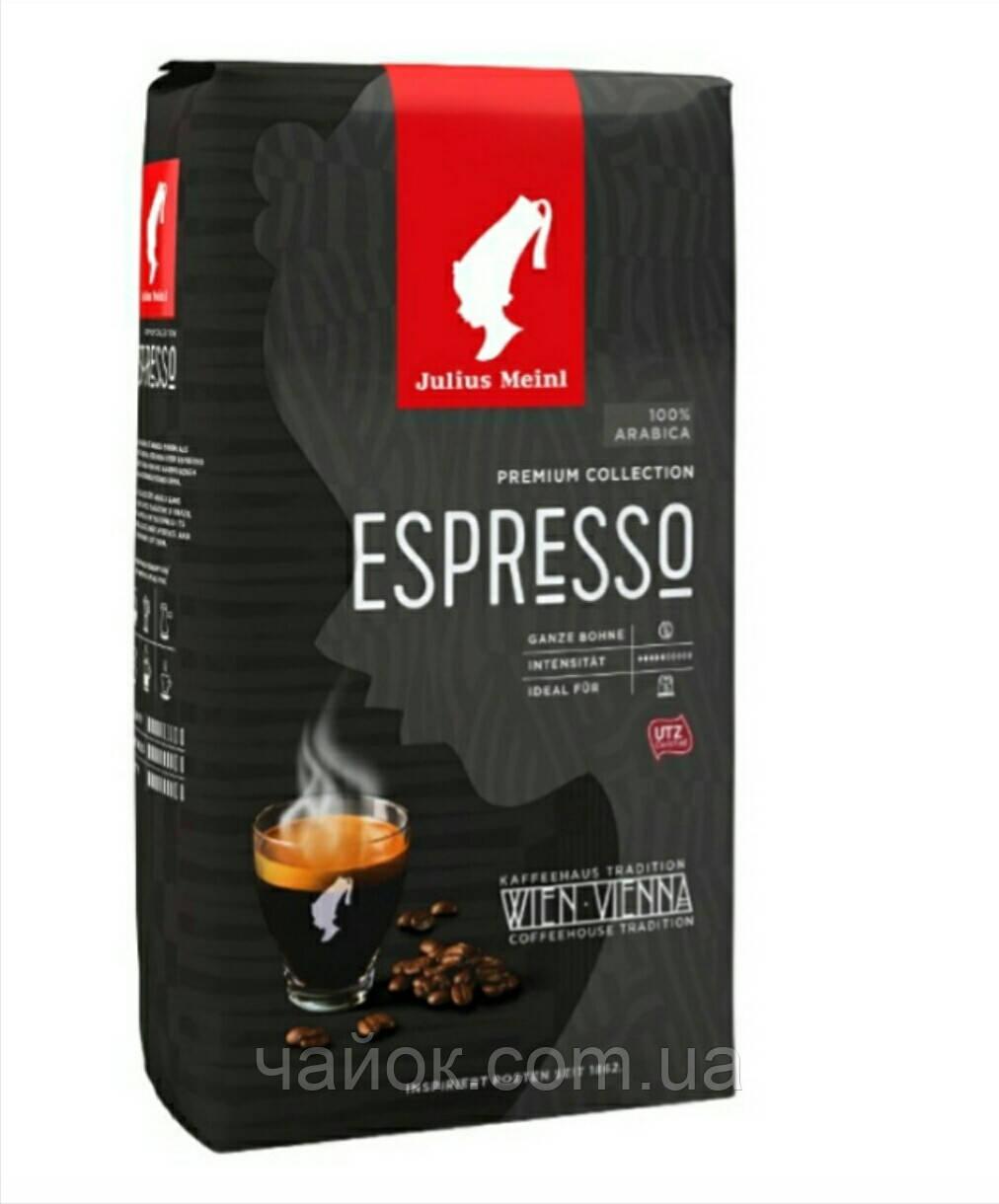 Кофе в зернах Julius Meinl Espresso Wiener Art 1 кг