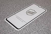 5D Стекло Люкс для Samsung Galaxy A50 2019 A505 Черное (FullCover)