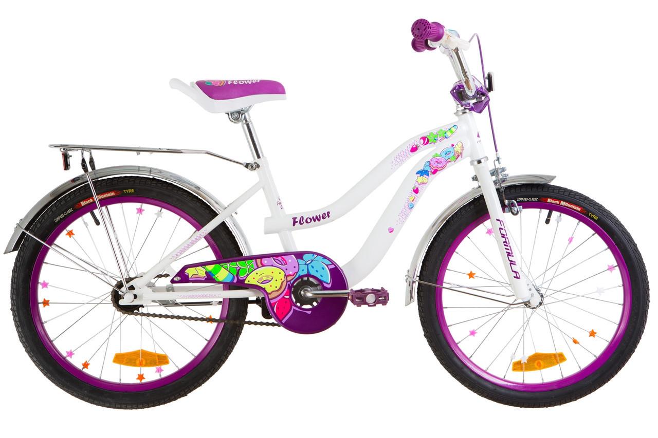 Велосипед двухколесный Formula Flower 20 дюймов