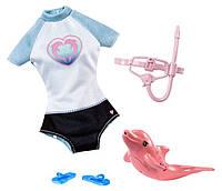 Набор Barbie одежды и аксессуаров Магия дельфинов (FBD86)