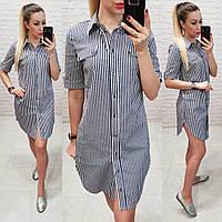 d1d24a3e110 Платье-рубашка в Украине. Сравнить цены