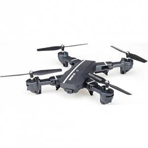 Квадрокоптер - вертолет RC Drone 8807
