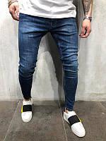 Мужские крутые джинсы, синие зауженные